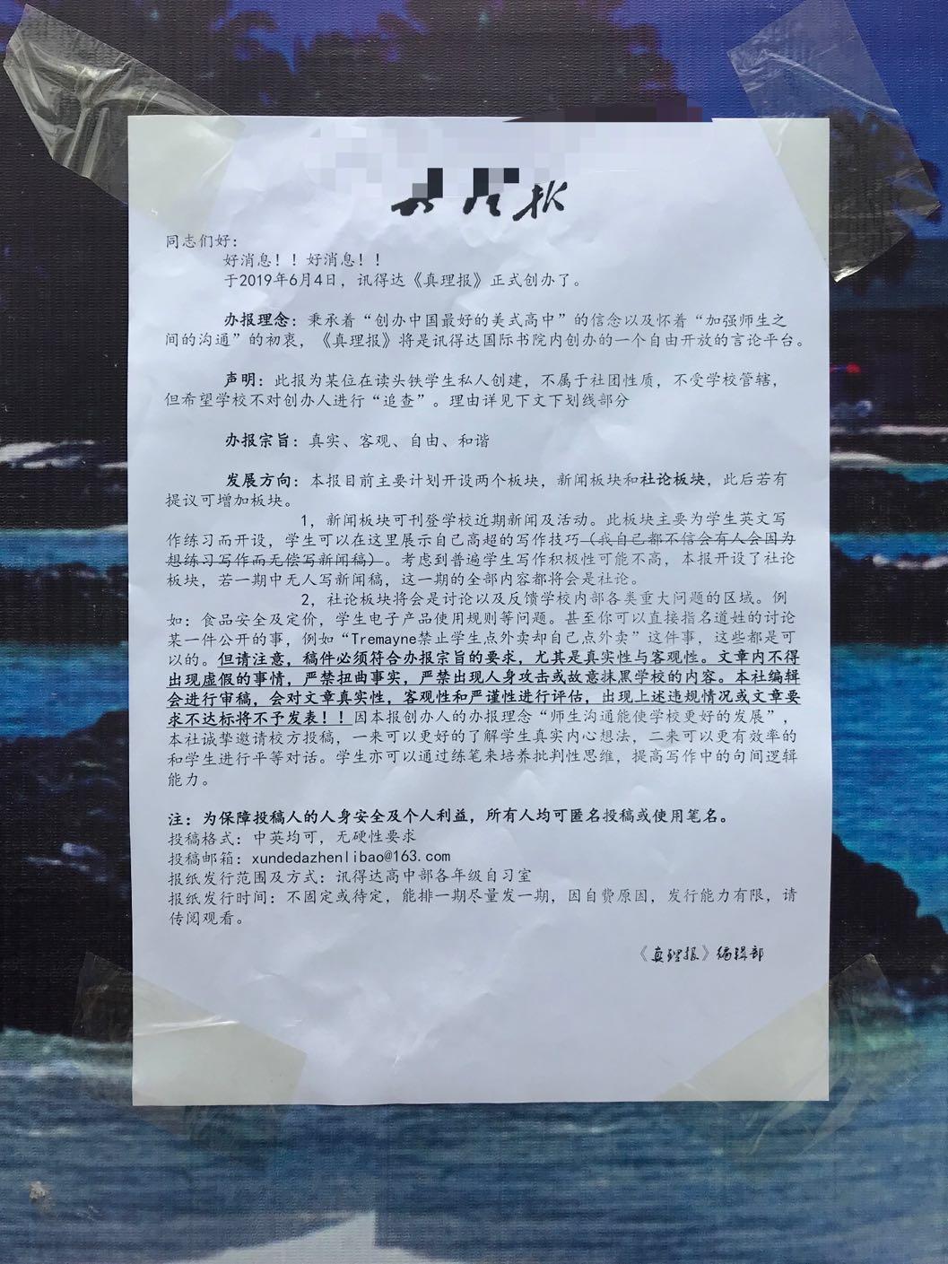 中国古典艳情电影