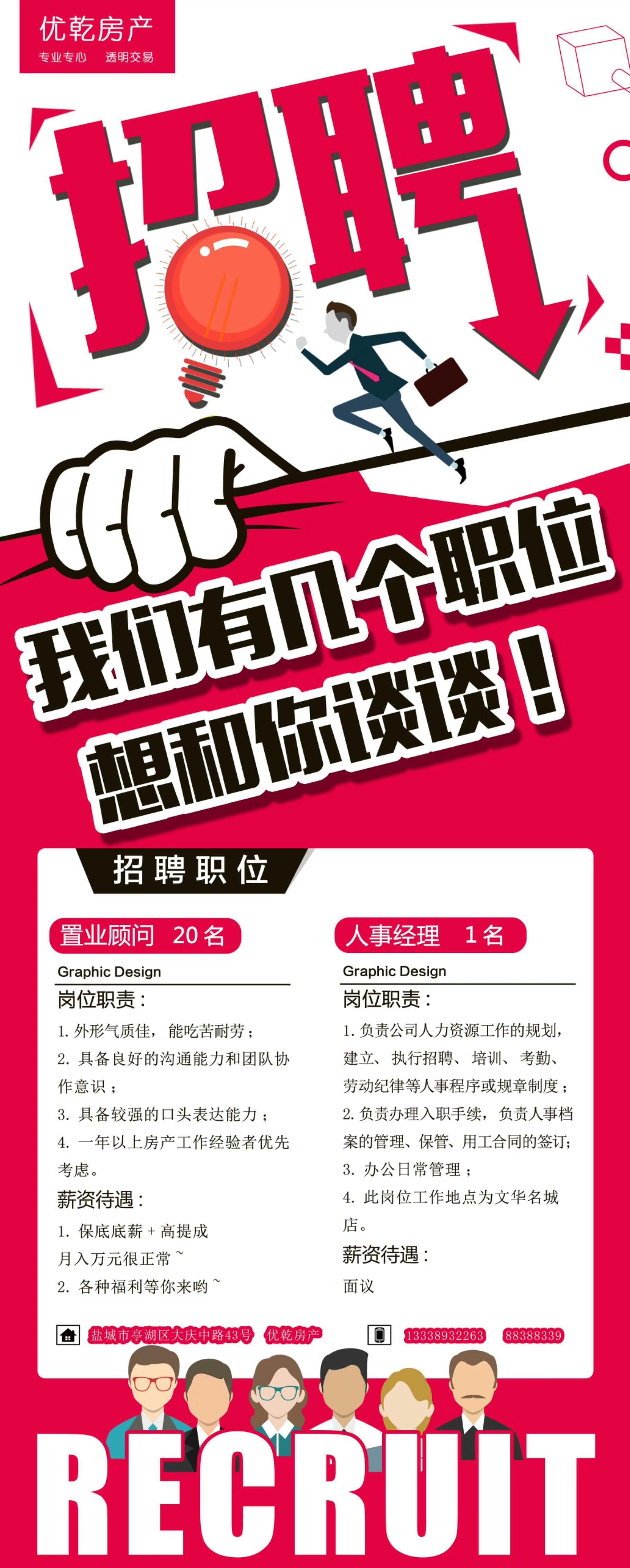 台湾uu裸聊app