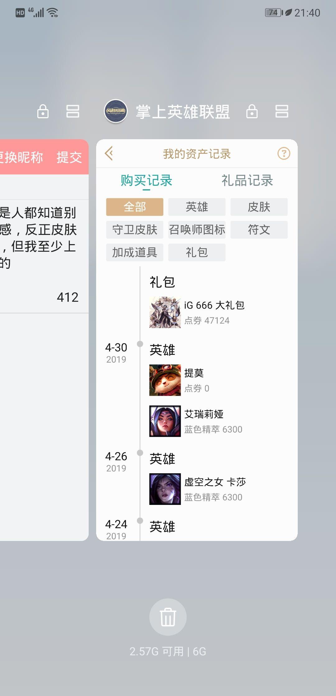 亚洲色图区网址