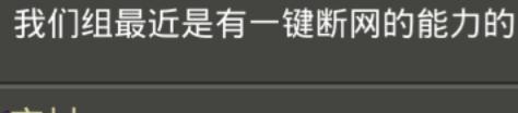 佛山华夏新中源大酒店
