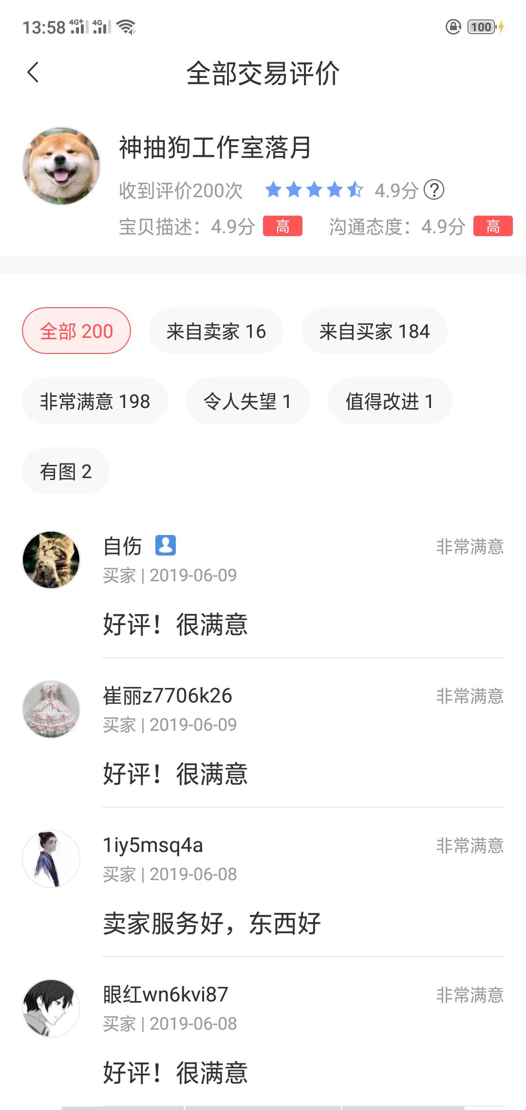 亚洲影片中文无码