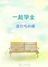 www5252色com