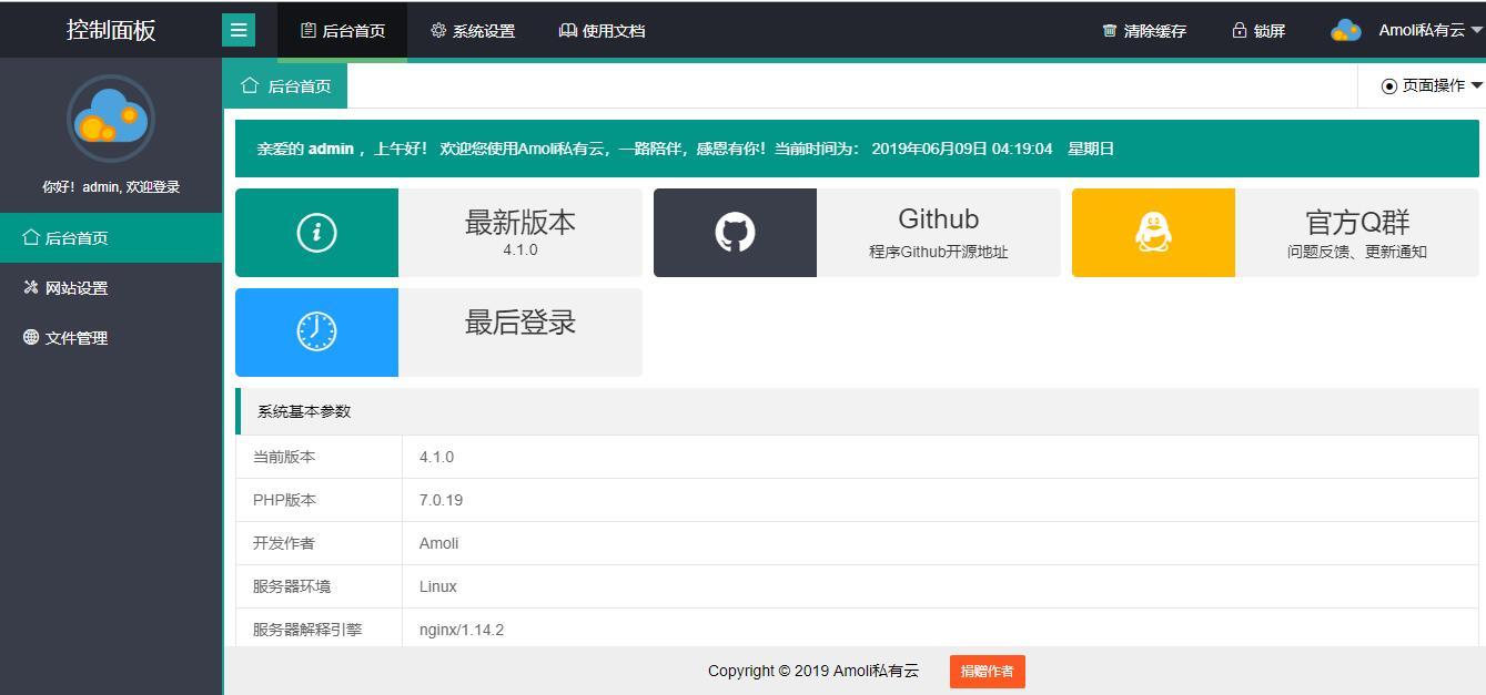 不用播放器的av台湾伦理片arrseseappsite