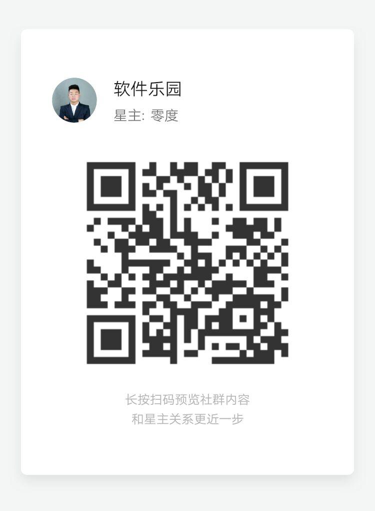 台湾色老中文