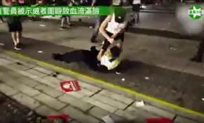 港警被殴打.png