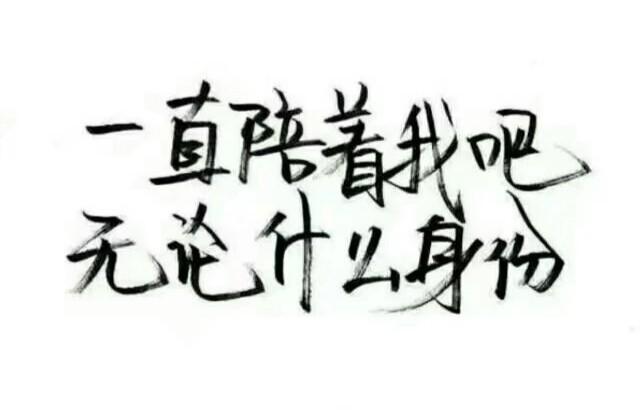 香山圣泰浴