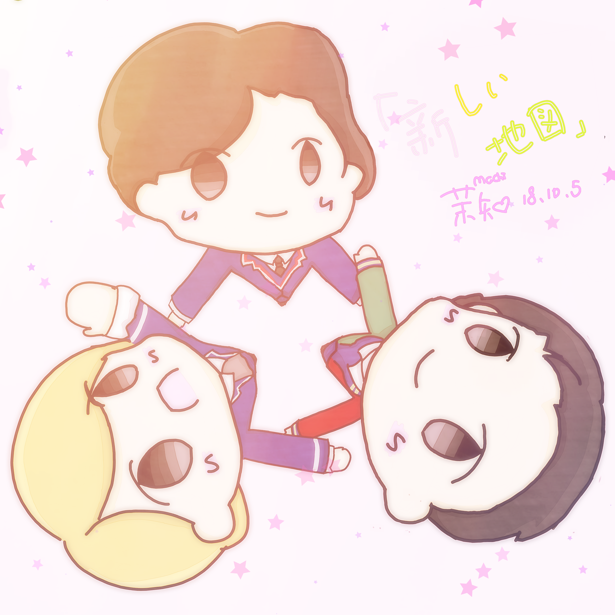 撸日日撸momo44com