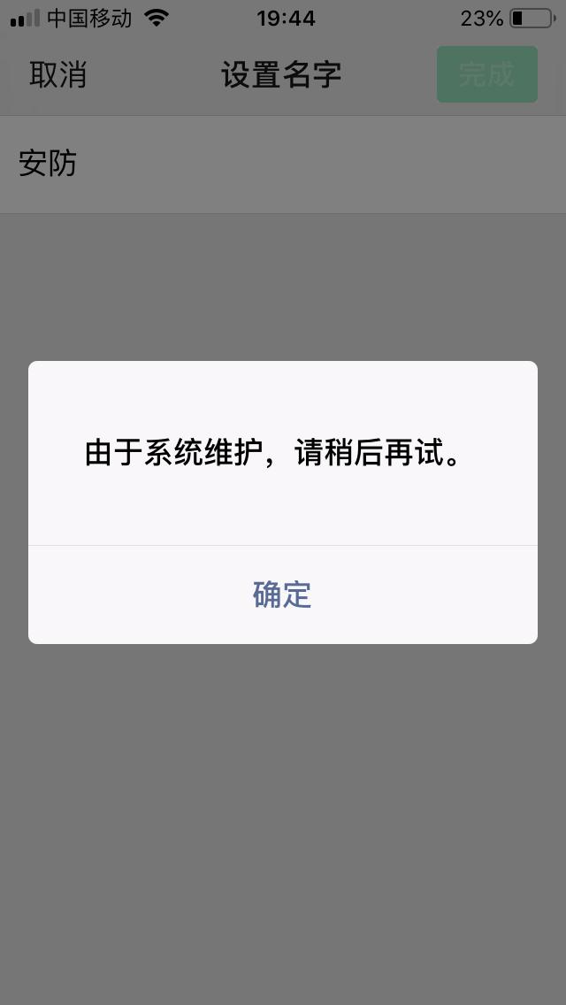 爽文小说网站