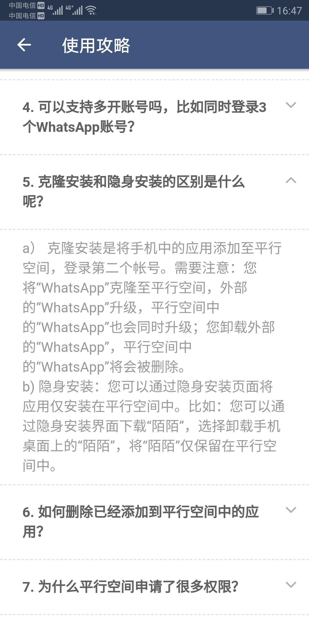 新神雕侠侣2再续情缘