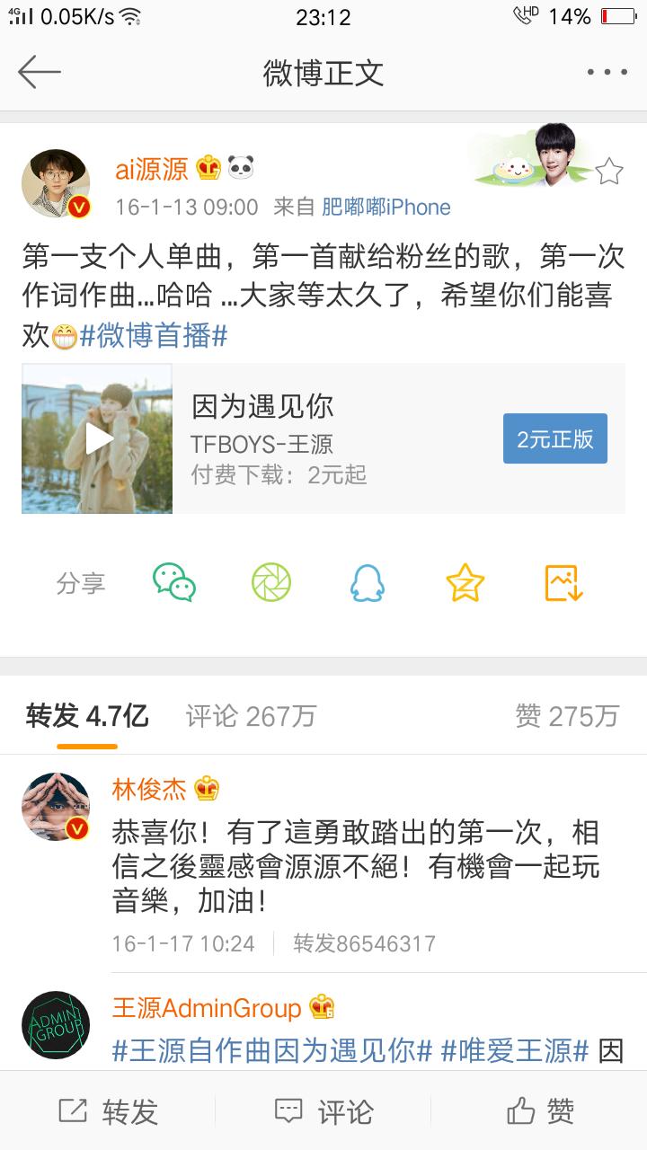 lunpp路com