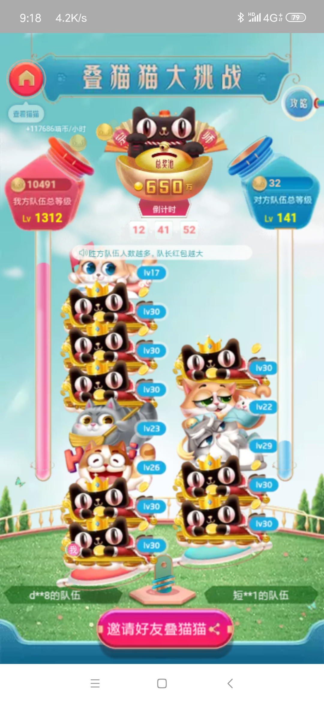 www撸大炮com