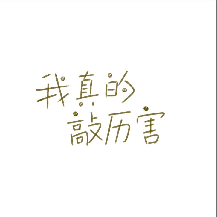 sex中国免费直播