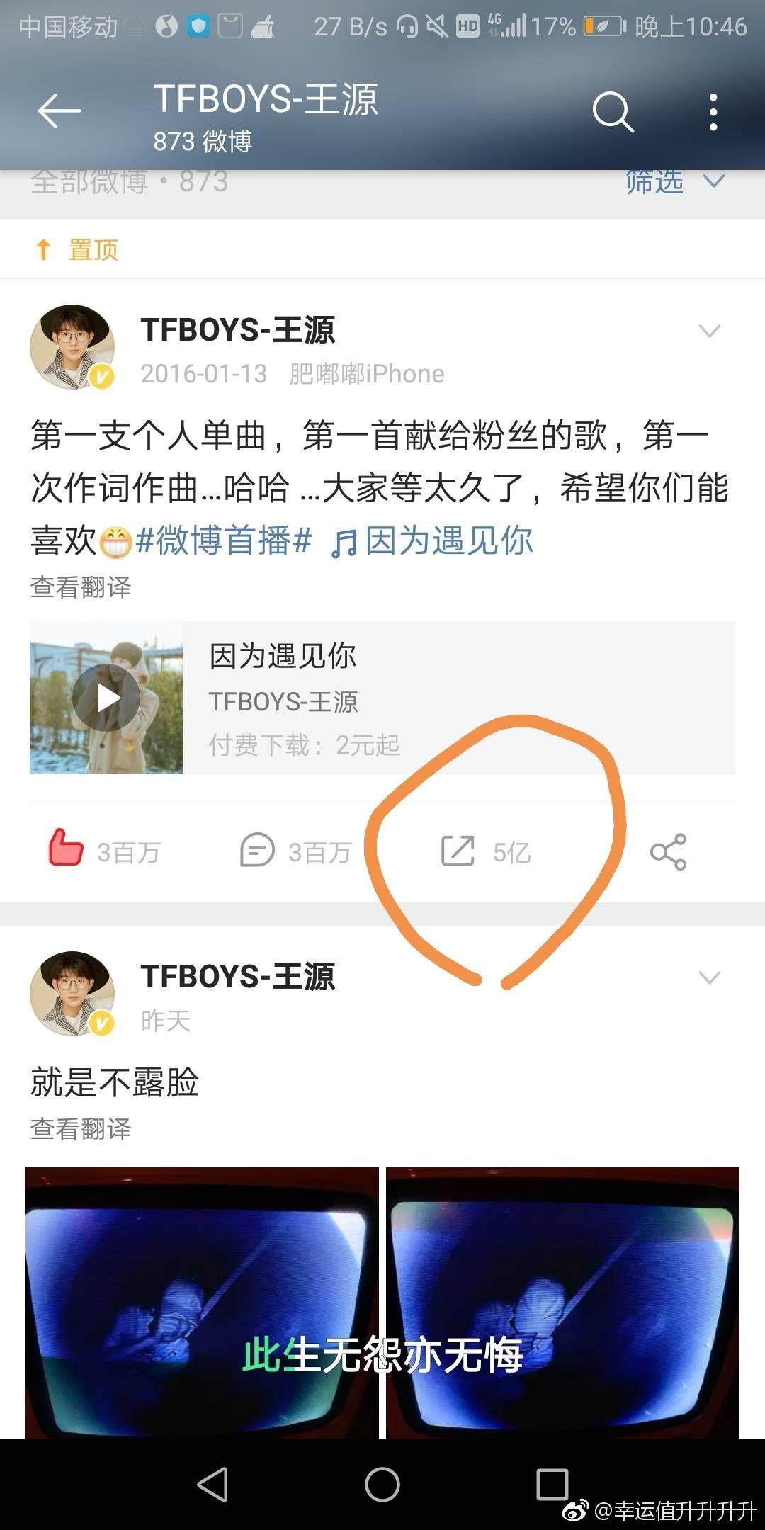 重庆网通宽带