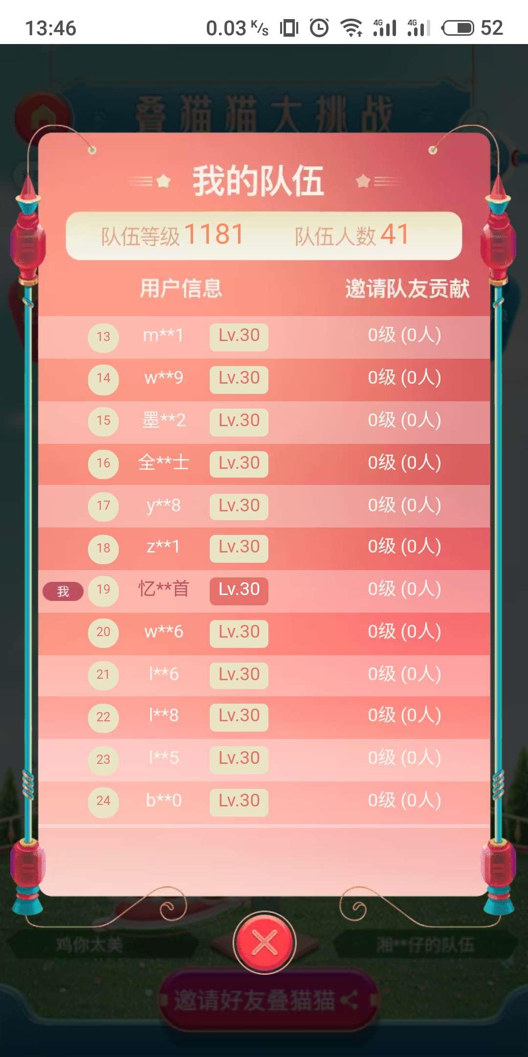 亚洲av在线东京热