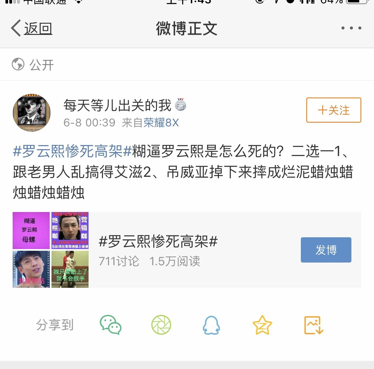 孕妇av网站_有学生妹资源的网站,中出孕妇怀孕av,成人电影偷拍自拍av女友国