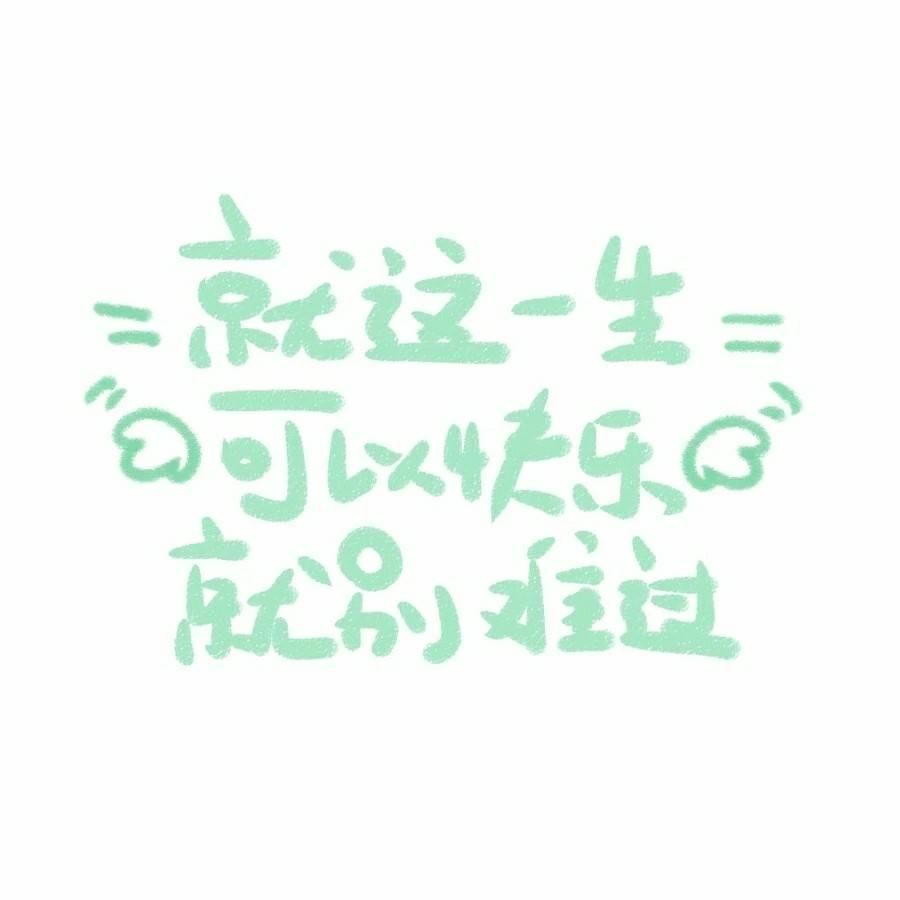 pt56pw小说