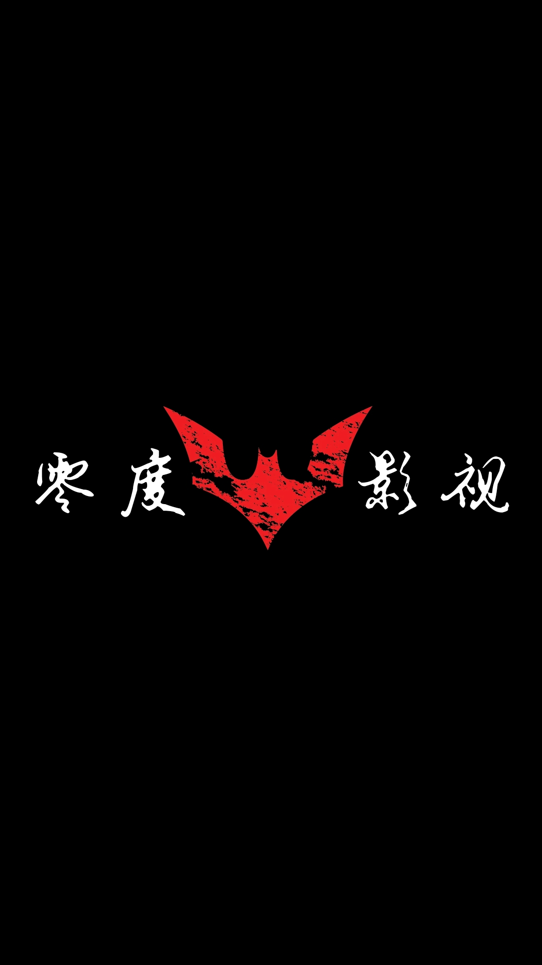 大波妹福利001