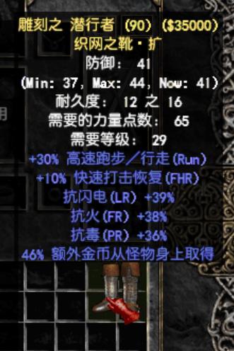 大香蕉a∨52oc0m