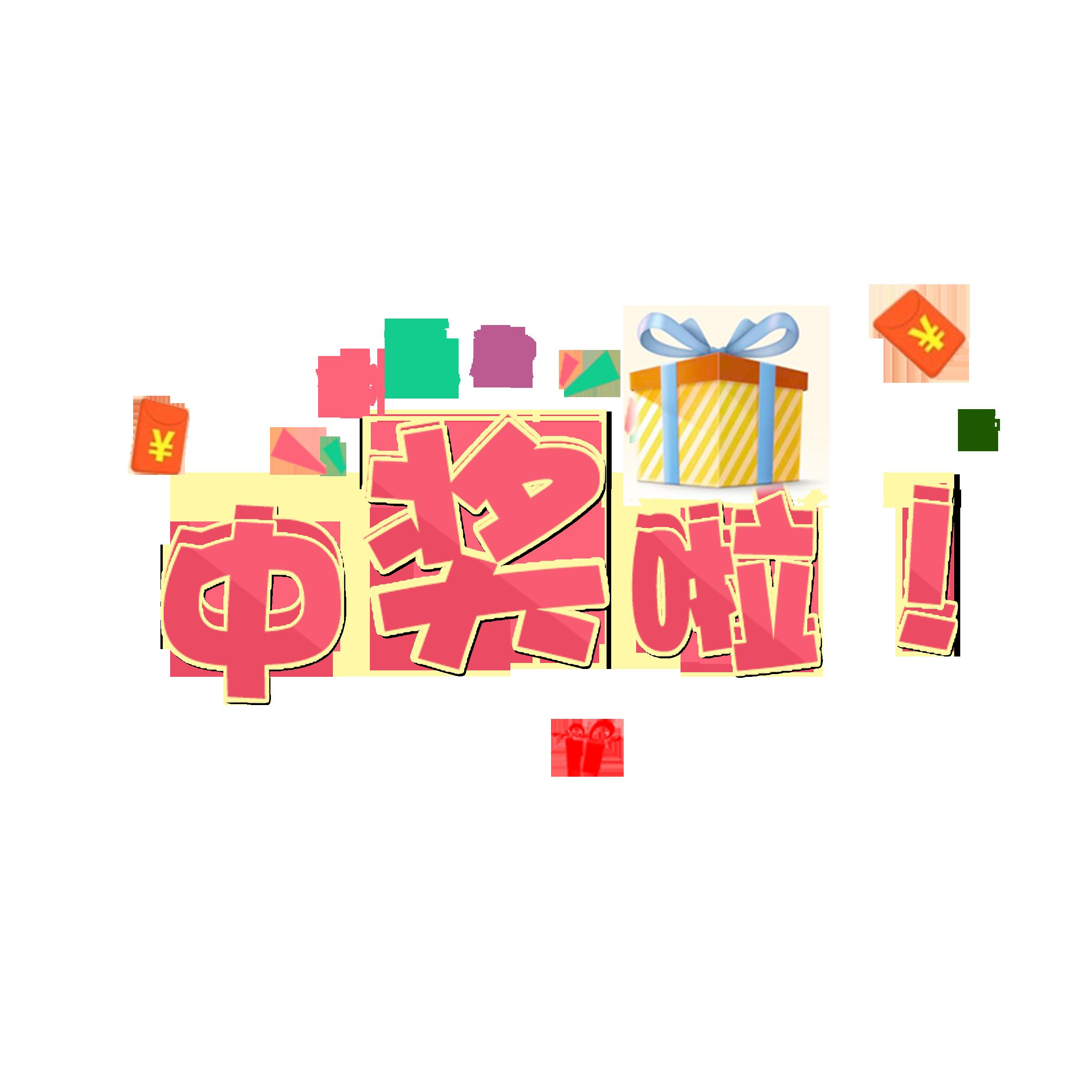 爆菊14p