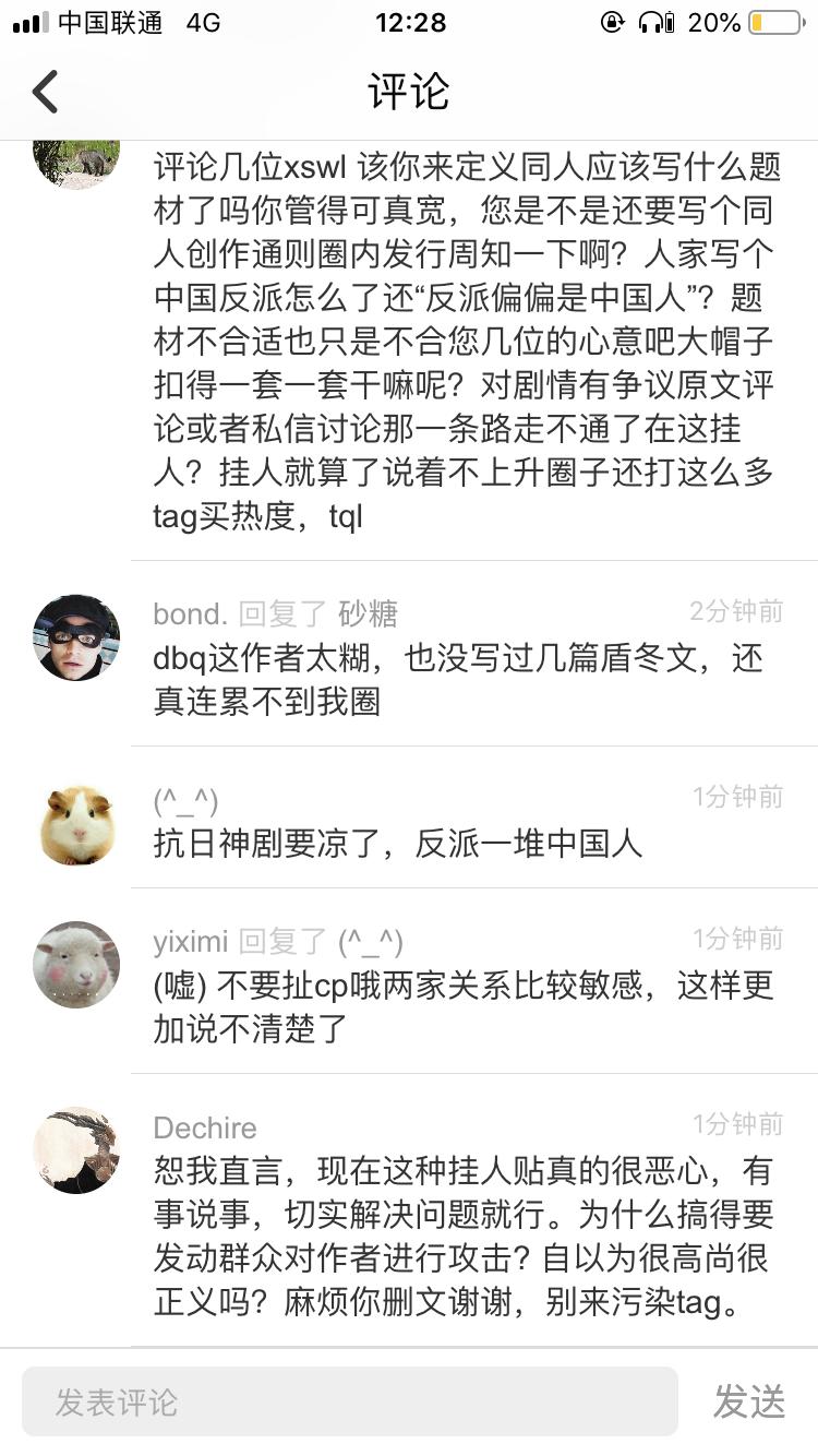 刘嘉玲被绑性侵完整版下载