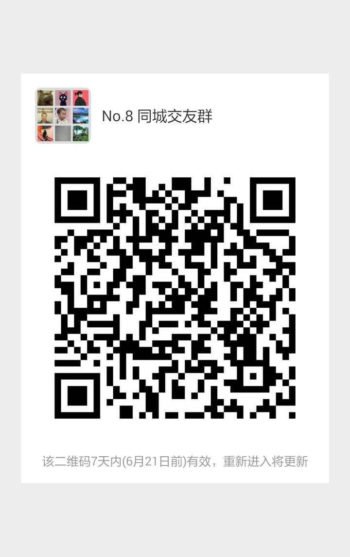 """浙《秦时丽人明月心》8月14 张彬彬专访自爆创""""红枣吻""""迎迪"""