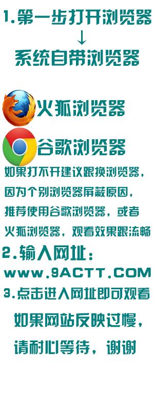 亚洲最大成人网色4483