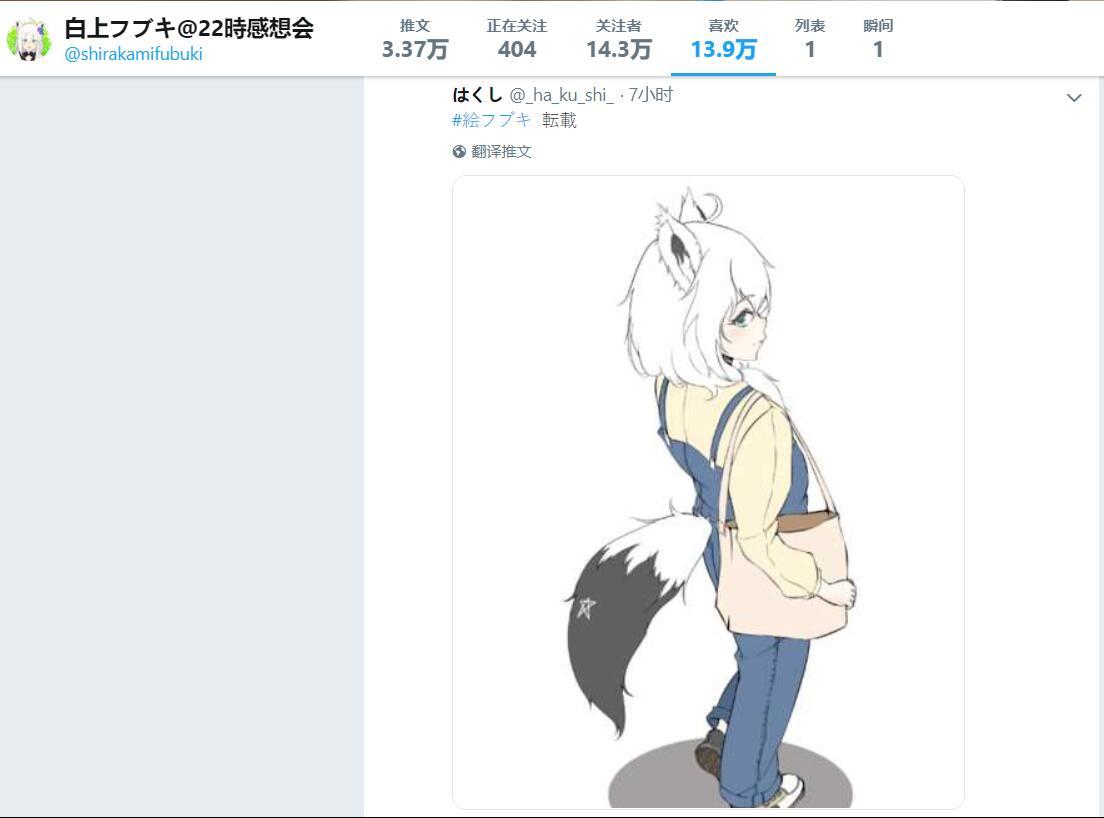 亚洲成人动漫色图片