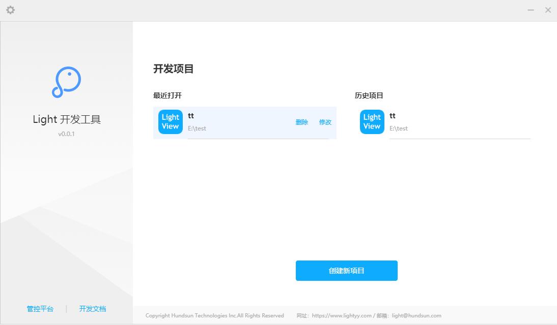 QQ黄片公众号