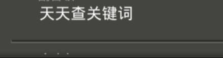 动漫黄色网站mp4