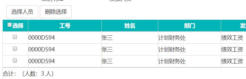 www色一射com