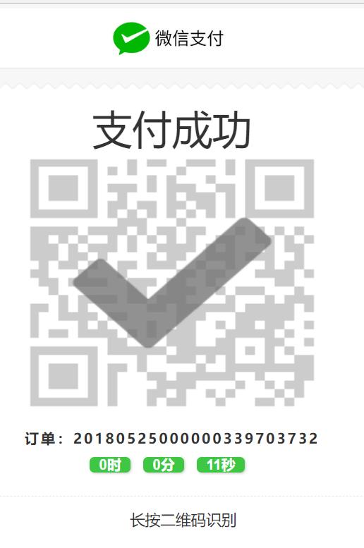 三级片手机网站
