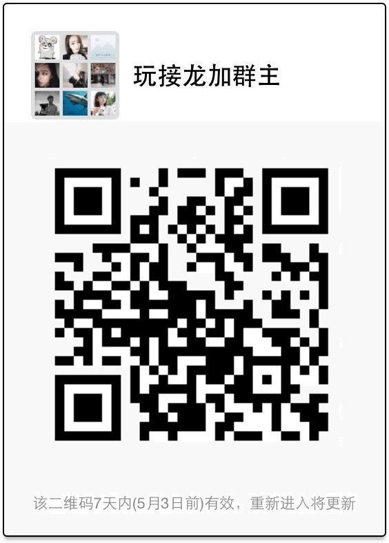 日本足交番号