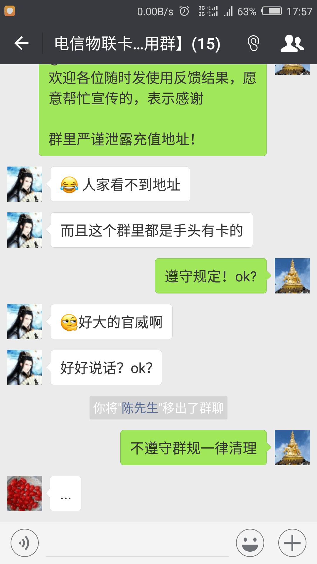 亚洲乱伦53vpcom