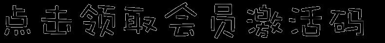 激情文学古典武侠亚洲色图偷拍自拍