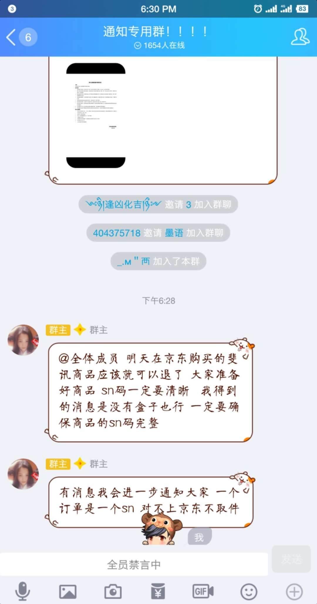 恰伊娜av作品中国一夜