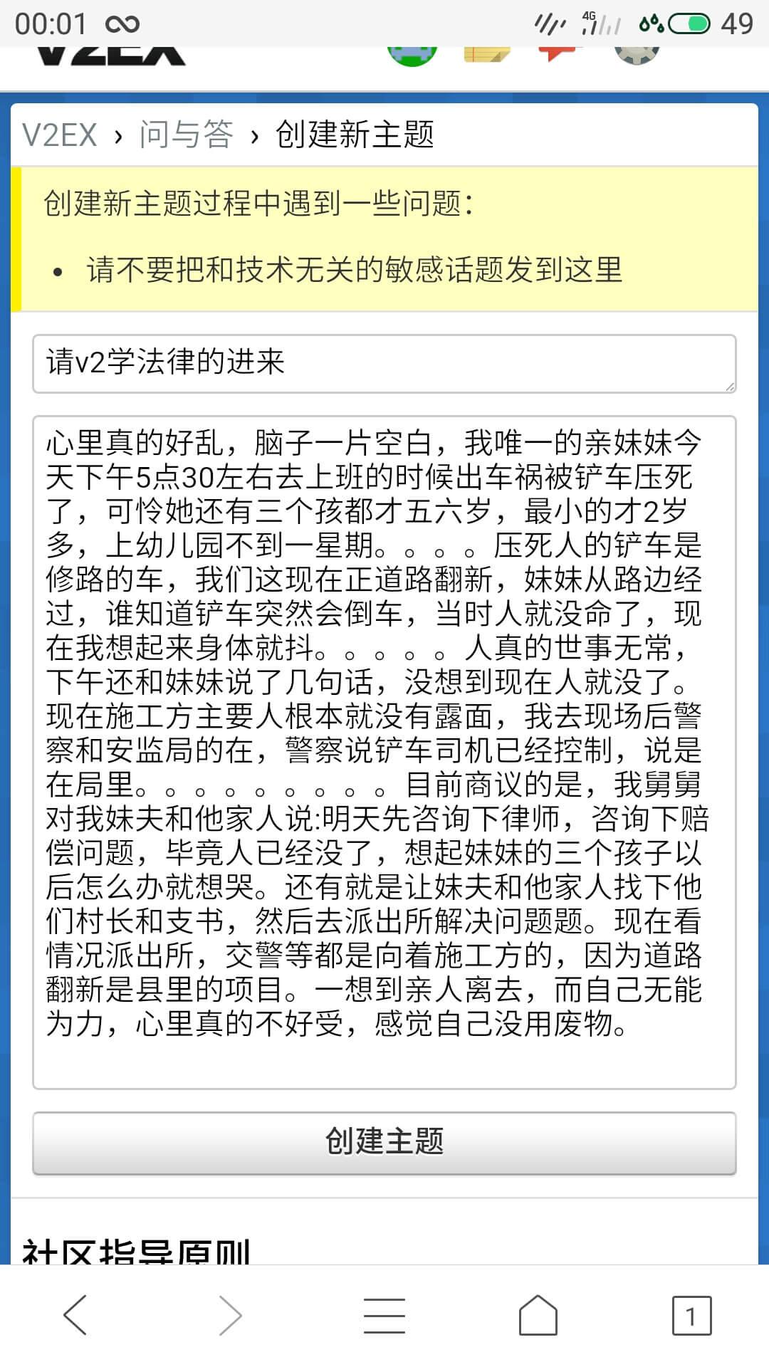 香港丝袜片段