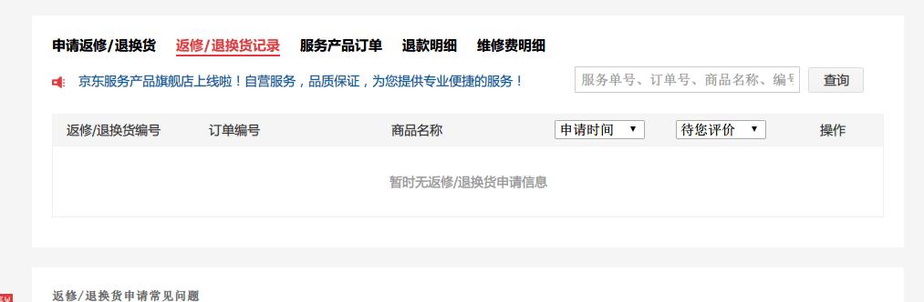 www福利岛cn