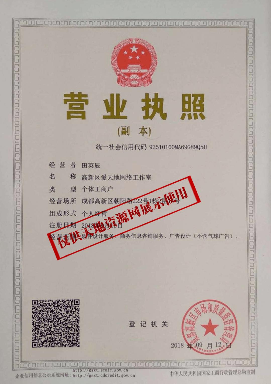 精品欧美学生五福影院 m.kanshen.net