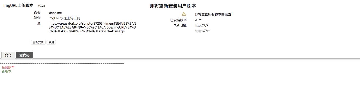 看黄网站0