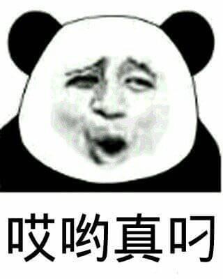 丁香花五月李久久热