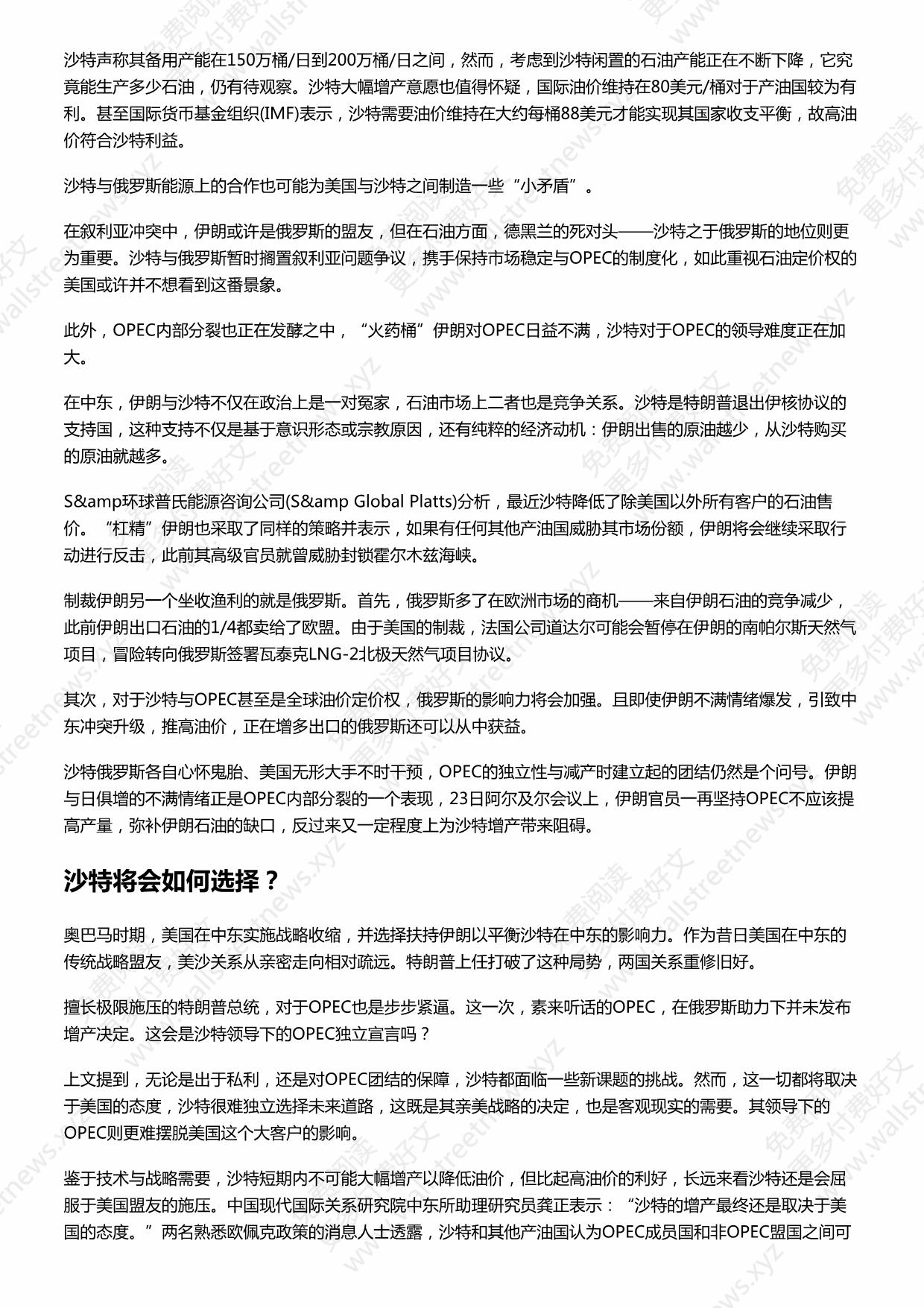 影音先锋亚洲熟女网