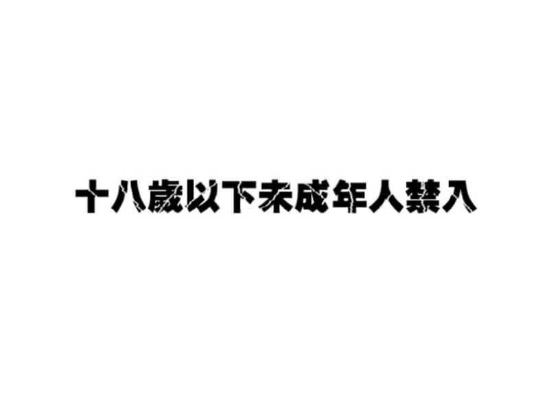玖玖电影资源wwwjavgaocomru