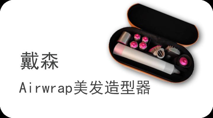 青青草手机版免费视频manqulutv