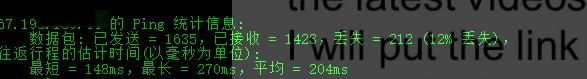 0813黑白中文panpan11p0813