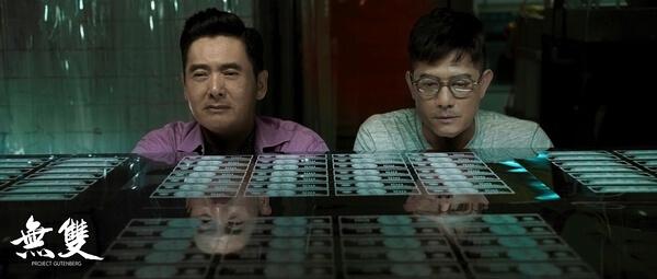 亚洲无码情色电影社区在线播放