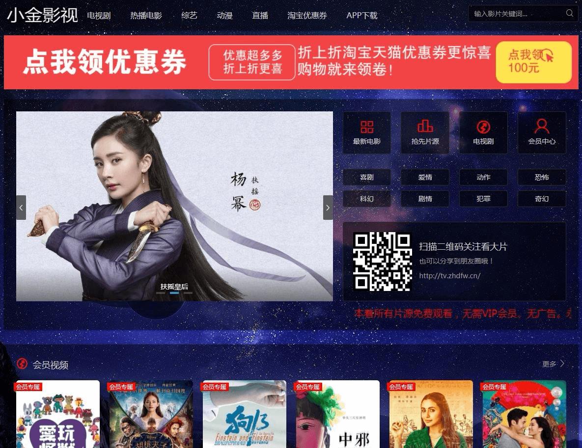 中国的伦理片有哪些电影可以看完整版