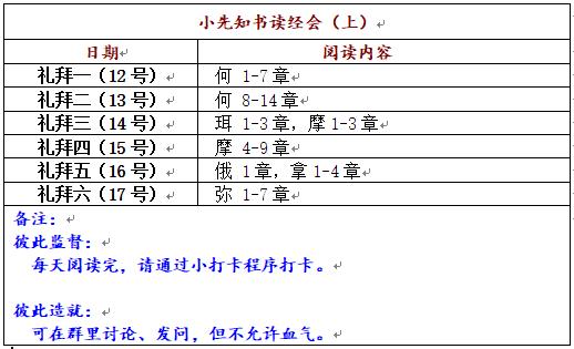日本还珠格格h版