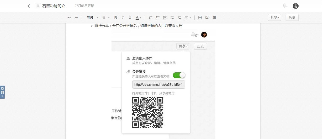 魔王在线资源javccnet