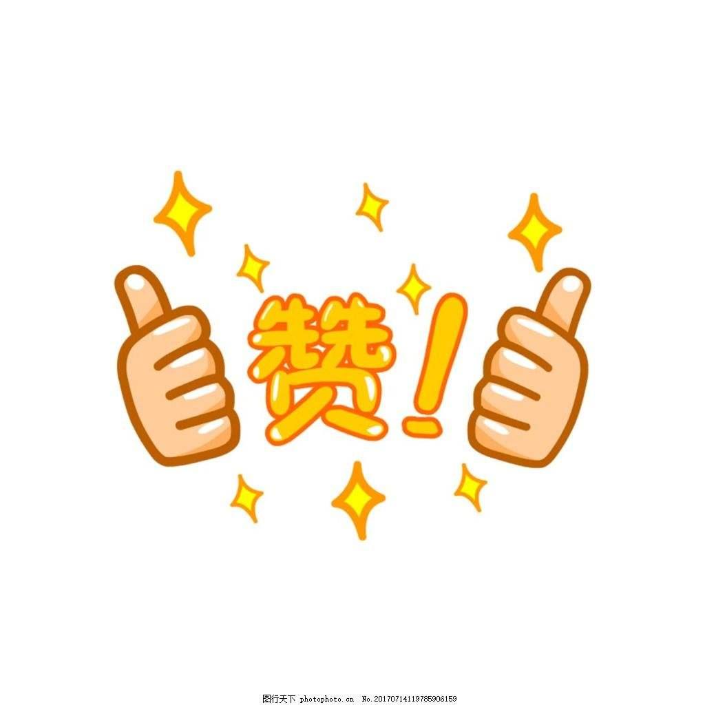 台湾综合在线中文