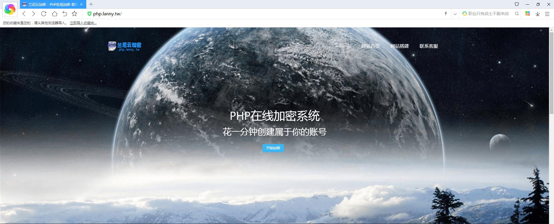 不卡av12日本官网